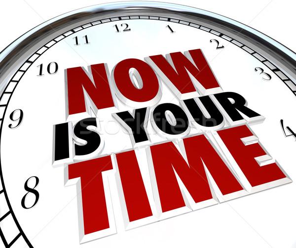 Agora tempo relógio reconhecimento branco Foto stock © iqoncept