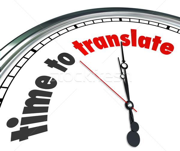 Tempo lingua clock diverso parole Foto d'archivio © iqoncept