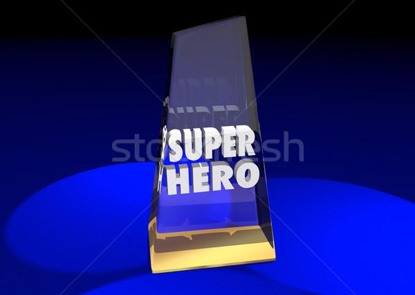 Super Hero Prize Award Winner Words 3d Illustration Stock photo © iqoncept