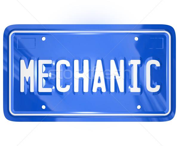 Mecánico palabra vanidad placa auto reparación Foto stock © iqoncept
