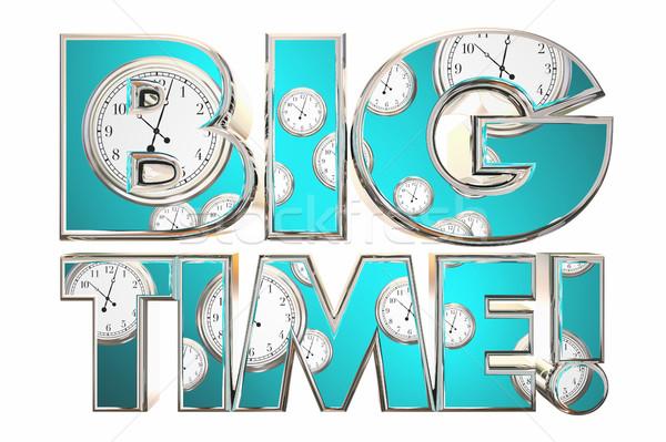 Big Time Huge Deal News Clocks Words 3d Illustration Stock photo © iqoncept
