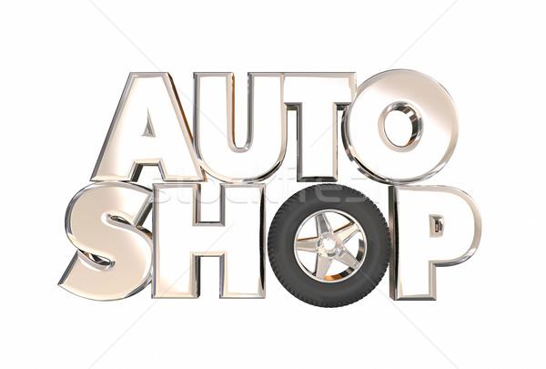 Auto Shop Repair Center Garage Car Fixing Work 3d Word Wheel Stock photo © iqoncept