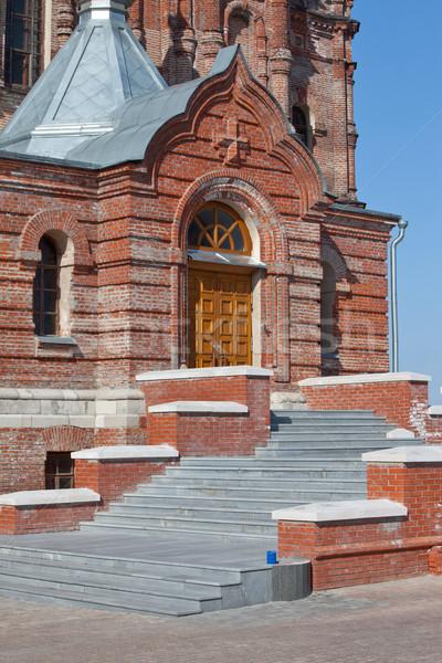 White Mount Piously Nikolaev orthodox missionary man monastery Stock photo © ISerg