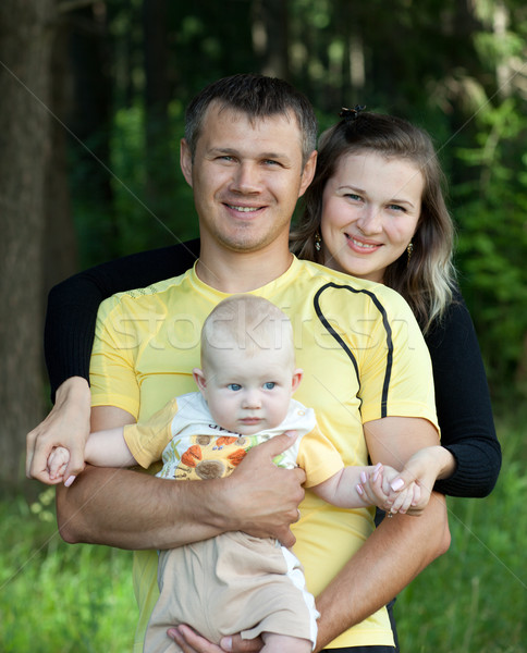 Jovem família feliz madeira família menina bebê Foto stock © ISerg