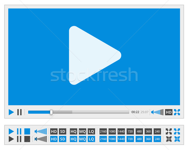 Video player Stock photo © iunewind