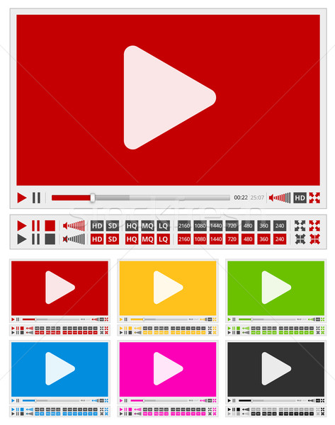video players Stock photo © iunewind