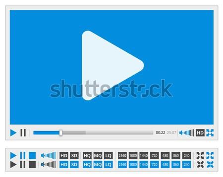 Vídeo jogador multimídia projeto teia navegador Foto stock © iunewind