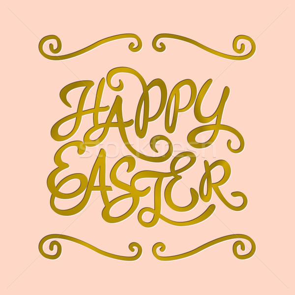 Húsvét nap üdvözlőlap tipográfiai stílus szöveg Stock fotó © ivaleksa