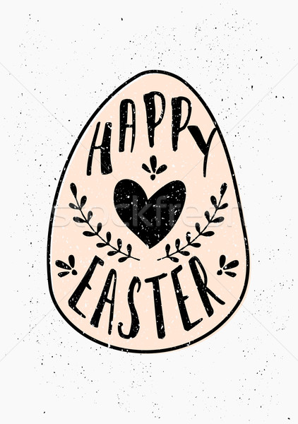 Hand Drawn Easter Greeting Card Template Vector Illustration
