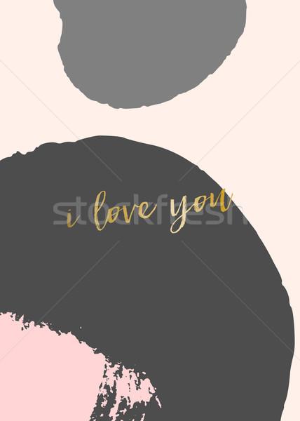 Valentine's Day Card Stock photo © ivaleksa