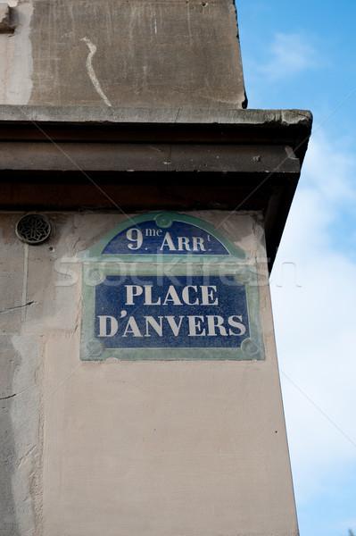 Place D'Anvers Stock photo © ivonnewierink