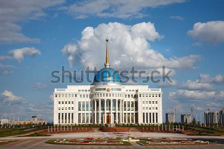 President palace Ak-Orda. Stock photo © ivz