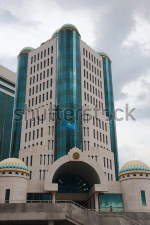 Bâtiment parlement Kazakhstan république ciel ville Photo stock © ivz