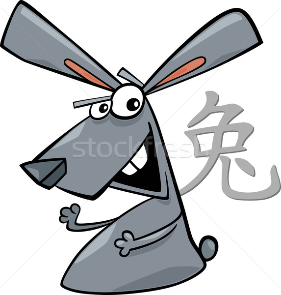 Rabbit Chinese horoscope sign Stock photo © izakowski