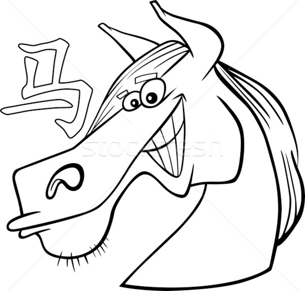 Cheval chinois horoscope signe blanc noir cartoon Photo stock © izakowski