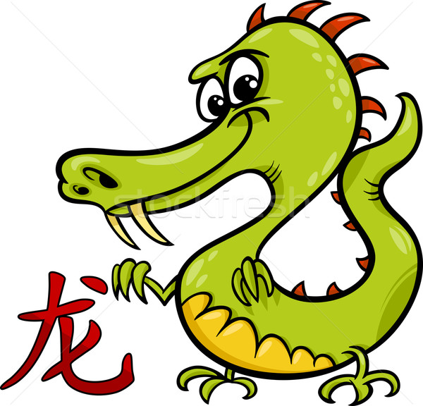 Dragon chinois zodiac horoscope signe cartoon Photo stock © izakowski