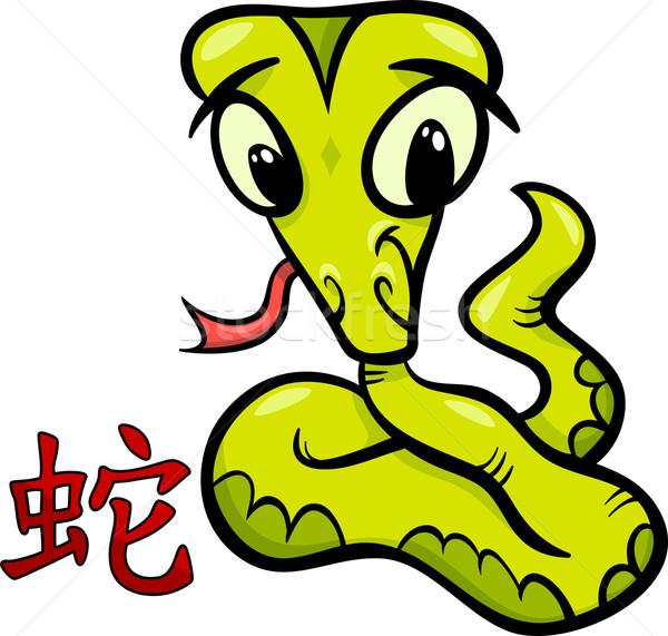 Serpente cinese zodiaco oroscopo segno cartoon Foto d'archivio © izakowski