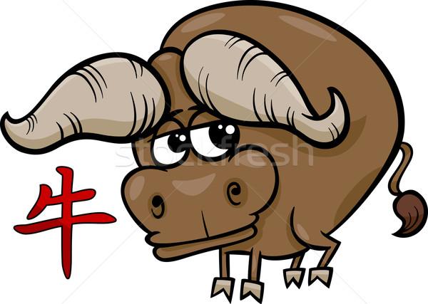 雄牛 中国語 ゾディアック ホロスコープ にログイン 漫画 ストックフォト © izakowski