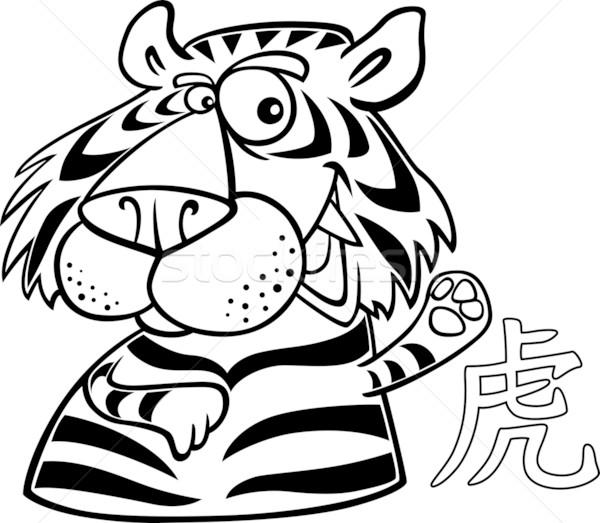 Tygrys chińczyk horoskop podpisania czarno białe cartoon Zdjęcia stock © izakowski