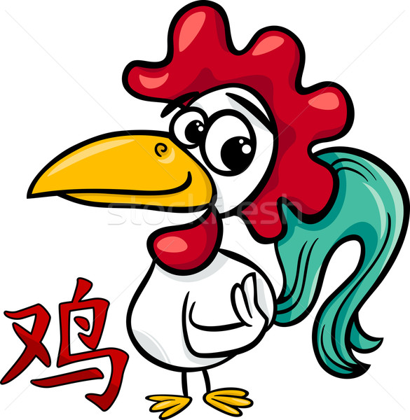 rooster chinese zodiac horoscope sign Stock photo © izakowski