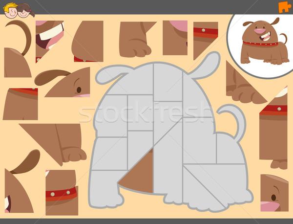 Kirakós játék játék kutya rajz illusztráció oktatási Stock fotó © izakowski