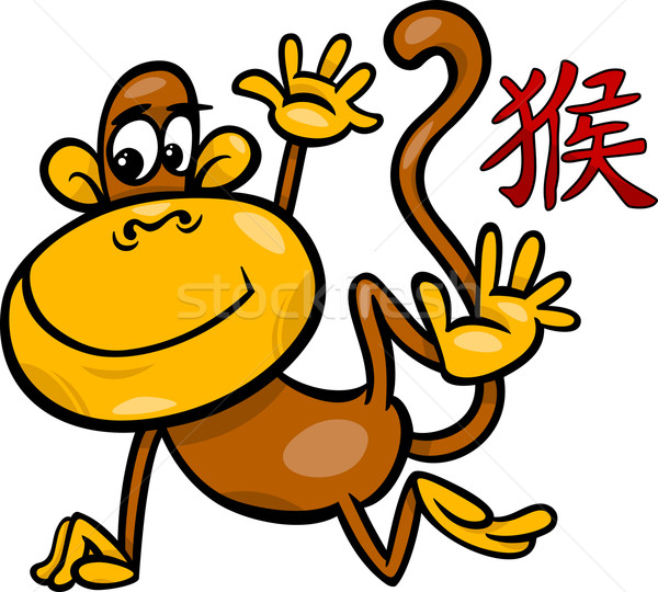Singe chinois zodiac horoscope signe cartoon Photo stock © izakowski