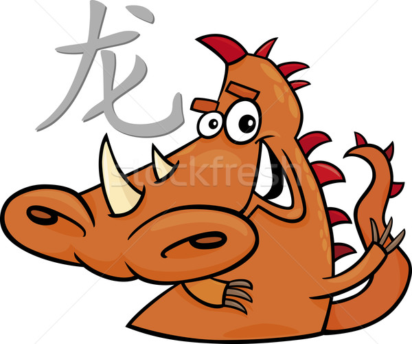 Dragon chinois horoscope signe cartoon illustration Photo stock © izakowski