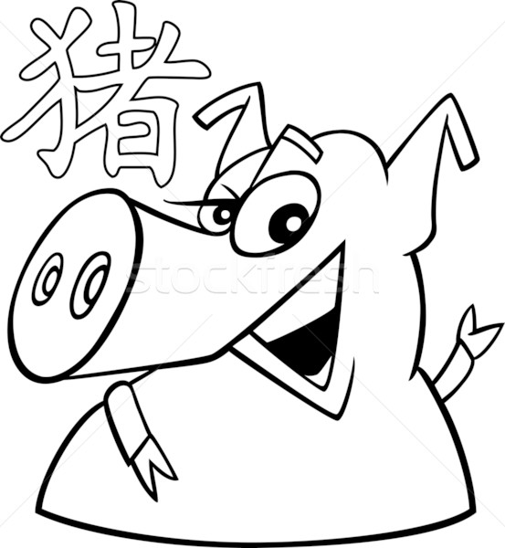 Pig Chinese horoscope sign Stock photo © izakowski