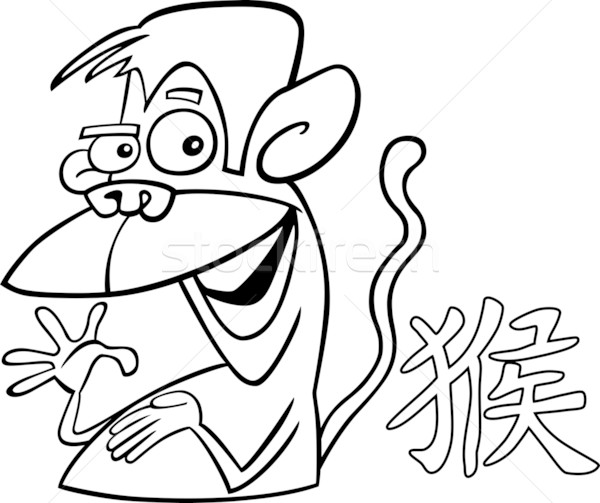 Małpa chińczyk horoskop podpisania czarno białe cartoon Zdjęcia stock © izakowski