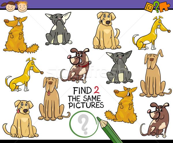 Kindergarten Spiel Karikatur Illustration pädagogisch Vorschule Stock foto © izakowski