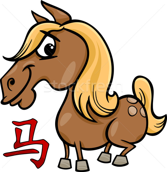 Cheval chinois zodiac horoscope signe cartoon Photo stock © izakowski