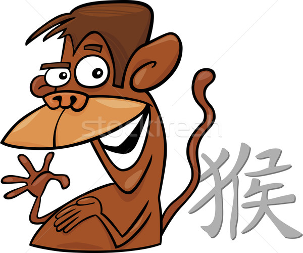 Singe chinois horoscope signe cartoon illustration Photo stock © izakowski