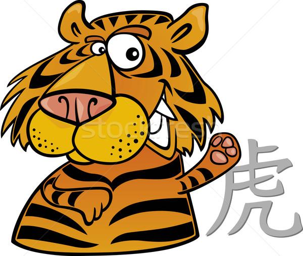 Tigre chinês horóscopo assinar desenho animado ilustração Foto stock © izakowski