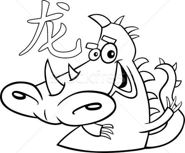 Dragon chinois horoscope signe blanc noir cartoon Photo stock © izakowski