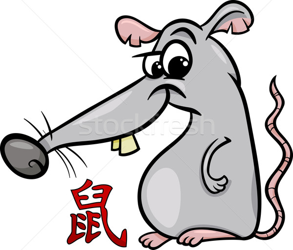 Rat chinois zodiac horoscope signe cartoon Photo stock © izakowski