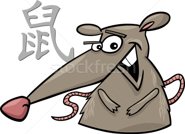 Szczur chińczyk horoskop podpisania cartoon ilustracja Zdjęcia stock © izakowski