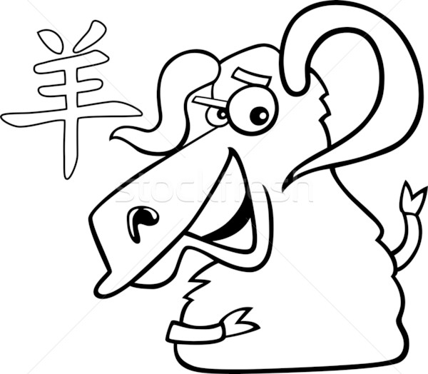 Goat or Ram Chinese horoscope sign Stock photo © izakowski