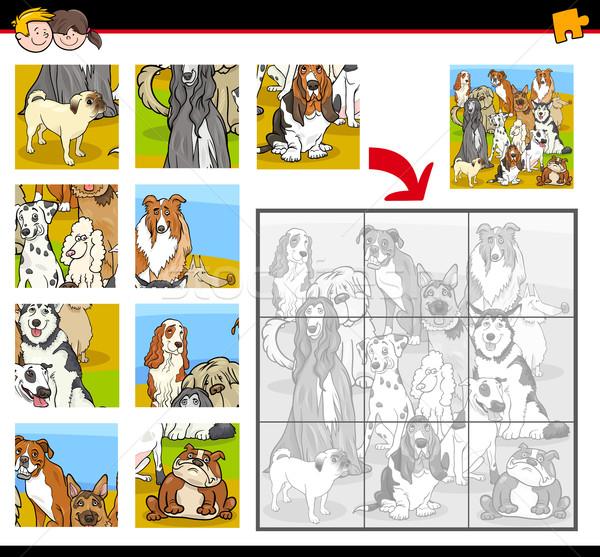ジグソーパズル 活動 犬 漫画 実例 教育 ストックフォト © izakowski