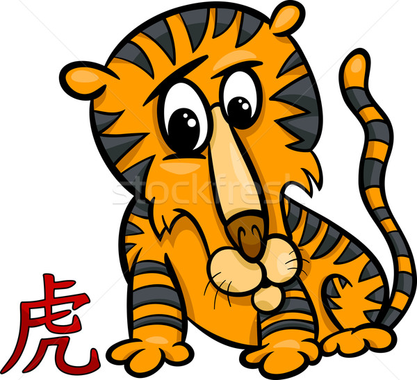 tiger chinese zodiac horoscope sign Stock photo © izakowski
