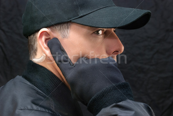 Close Protection Scans Stock photo © jackethead