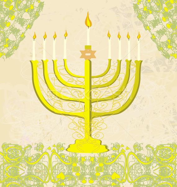 Hanukkah Greeting Card.  Stock photo © JackyBrown