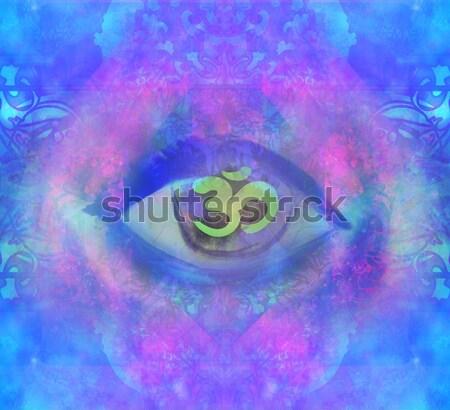 Illusztráció harmadik szem titokzatos felirat fény Stock fotó © JackyBrown