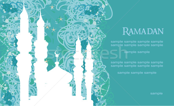 Ramadan background - mosque silhouette vector card Stock photo © JackyBrown