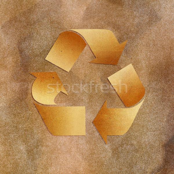 Zdjęcia stock: Grunge · tekstury · papieru · brązowy · recyklingu · podpisania · wody