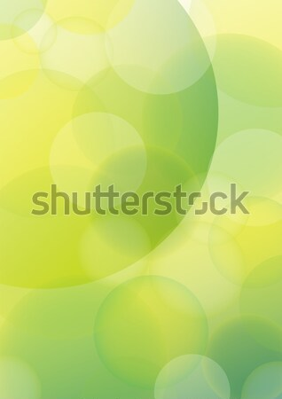 Stock photo: Abstract Blurry Background