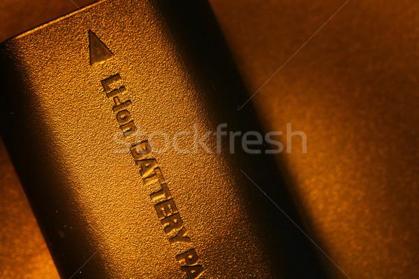 Bateria empacotar tecnologia ciência serviço Foto stock © janaka