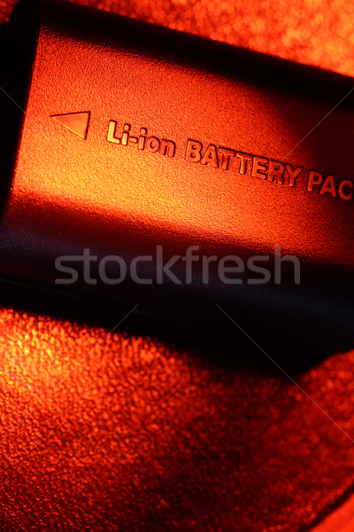 Batterie Pack technologie science Ouvrir la Photo stock © janaka