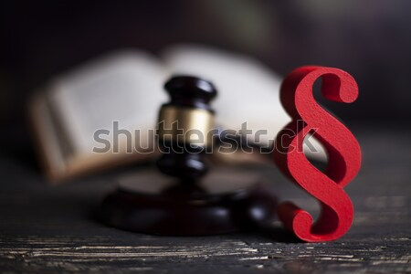 法 正義 段落 スケール 木材 弁護士 ストックフォト © JanPietruszka