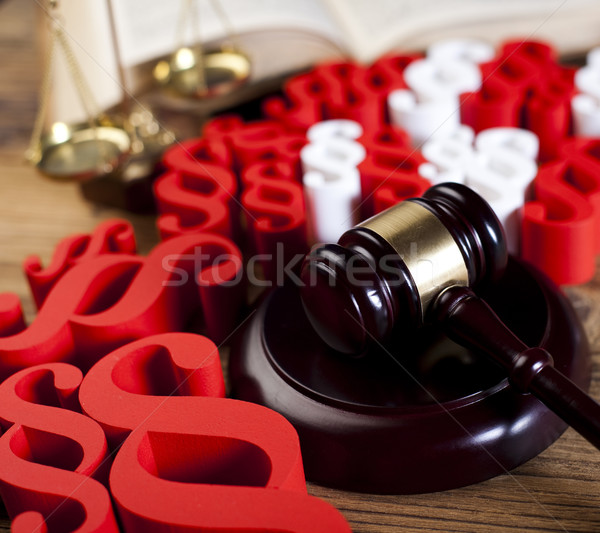 Gavel court and paragraph sign Stock photo © JanPietruszka
