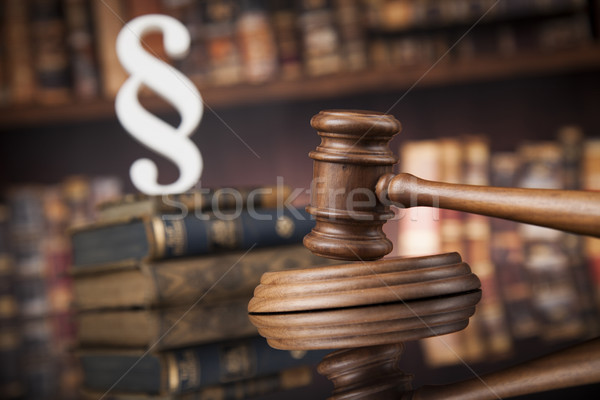 Gericht Gerechtigkeit Absatz Spiegel zurück Recht Stock foto © JanPietruszka